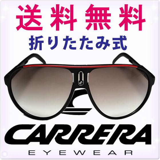 CARRERA カレラ サングラス チャンピオン フォールド ブラックレッド/グレーグラデーション 折りたたみ式[Champion/FOLD/S 0CDU][BlackRed/GreyGradient][sunglasses メガネ 眼鏡][ケースセット][メンズ/レディース][送料無料]ブランド カレラ サングラス