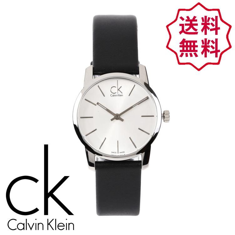 Calvin Klein カルバンクライン レディース 腕時計 ウォッチ シルバー ブラック CK FREE ONE SIZE おしゃれ ブランド 【あす楽】 [k2g231c6]