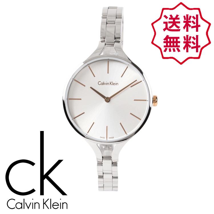 Calvin Klein カルバンクライン レディース 腕時計 ウォッチ シルバー CK FREE ONE SIZE おしゃれ ブランド 【あす楽】 [k7e23b46]