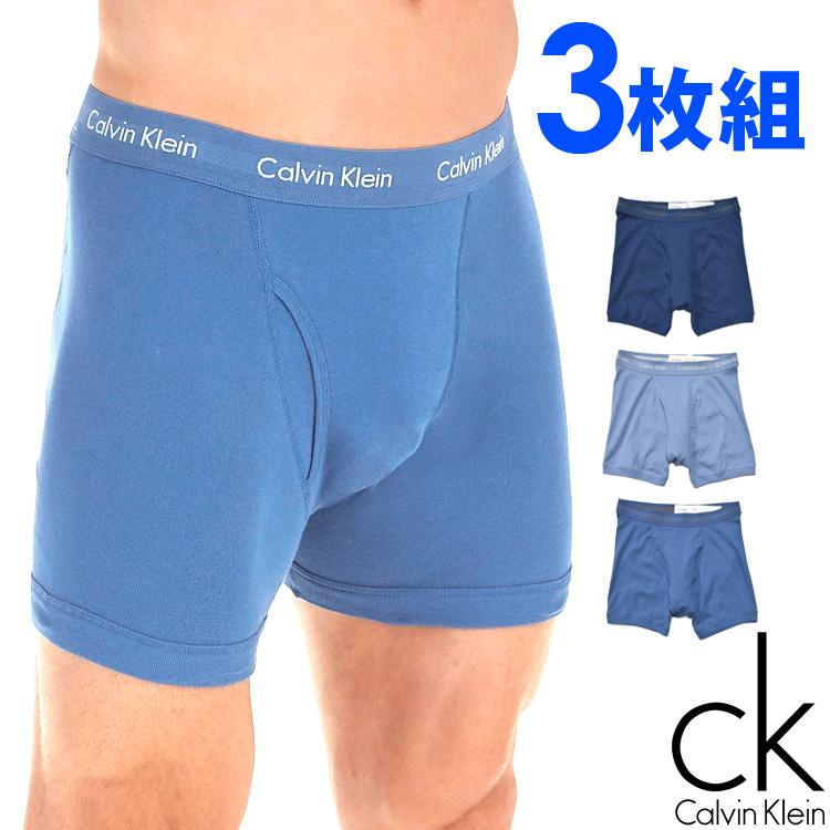 Calvin Klein カルバンクライン メンズ コットン ロング ボクサーパンツ 3枚セット ブルー ライトブルー スカイブルー CK トランクス S M L XL おしゃれ ブランド 大きいサイズ 【あす楽】 [nu3019400]
