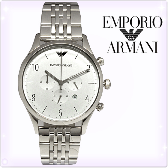 【新品】エンポリオアルマーニ 時計[EMPORIO ARMANI AR1879]メンズ 腕時計 [シルバー 銀]クロノグラフ[エンポリ うでどけい ウォッチ 時計][送料無料]ブランド[クラシックベータコレクション]