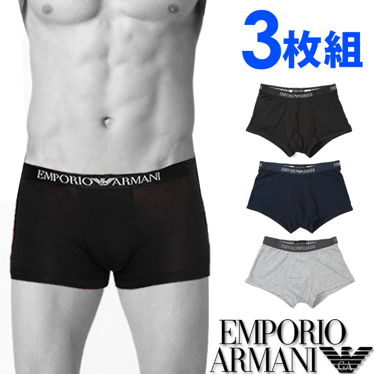 EMPORIO ARMANI エンポリオアルマーニ メンズ 3パック ピュアコットン ボクサーパンツ 紺、グレー、黒[トランクス 下着 肌着 パンツ アルマーニアンダーウェア ボクサーパンツ アルマーニ 下着][111610-CC722]大きいサイズ[送料無料]ブランド
