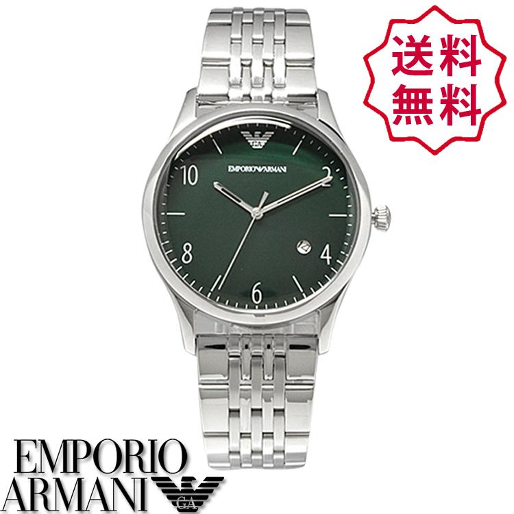 【新品】エンポリオアルマーニ 時計[EMPORIO ARMANI AR1943]メンズ 腕時計 [シルバー×ダークグリーン][エンポリ うでどけい ウォッチ 時計 クオーツ][送料無料]ブランド