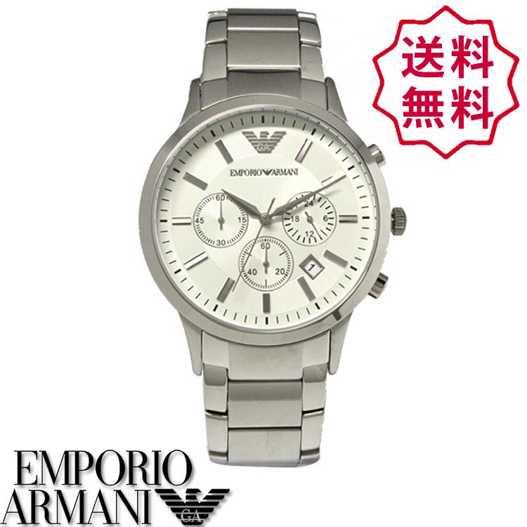 【新品】エンポリオアルマーニ 時計[EMPORIO ARMANI]エンポリオアルマーニ メンズ 腕時計 クラシック コレクション クロノグラフ [Classic Collection Chronograph]白×シルバー[AR2458][エンポリ うでどけい ウォッチ 時計][送料無料]ブランド