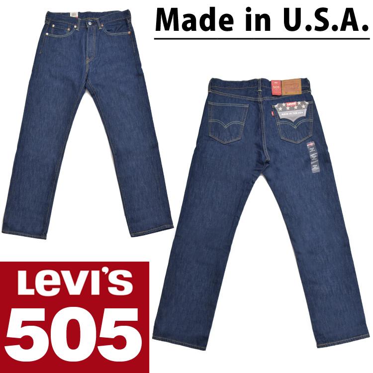 【アメリカ製 Made in USA】Levis リーバイス 505 ジップフライ ストレート ジーンズ ジップフライ USAライン レギュラーフィット インディゴ ジーンズ リンス[505-1524]リーヴァイス Levi's [送料無料]大きいサイズ ブランド メンズ 米国製