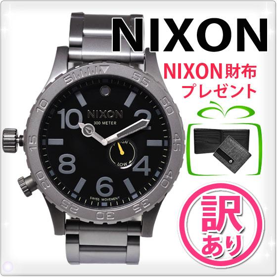 【訳あり】NIXON[ニクソン]THE 51-30 TIDE(フィフティーワンサーティー タイド) オールガンメタル / ブラック[A057-680][メンズ 腕時計 ウォッチ 黒 シルバー ケース付 1年保証 クオーツ ダイバーズウォッチ][おまけ付き プレゼント 財布付き][送料無料]ブランド