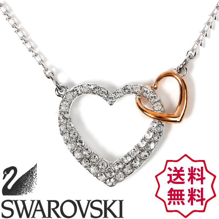 Calbraith 1 Swarovski Swarovski Necklace Pendant Diaz Lacing