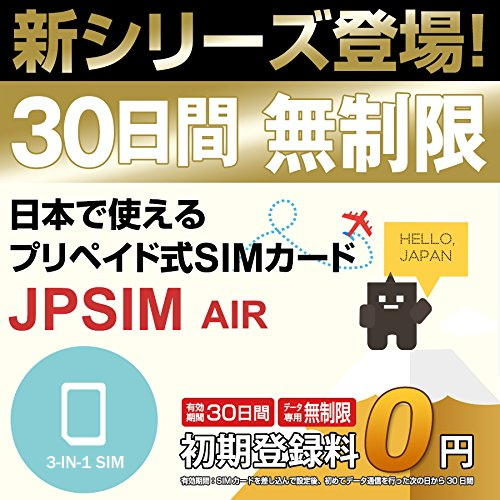 TRAVEL FOR JAPAN SIM CARD JPSIM AIR 30days unlimited (with SIM pin)