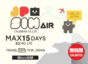 TRAVEL FOR JPAPN SIM CARD JPSIM AIR 15days unlimited (with SIM conversion adapter and SIM pin)