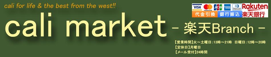 cali market:WEST COAST RAPを専門に、california Gangsta関連商品をL.A.直輸入。