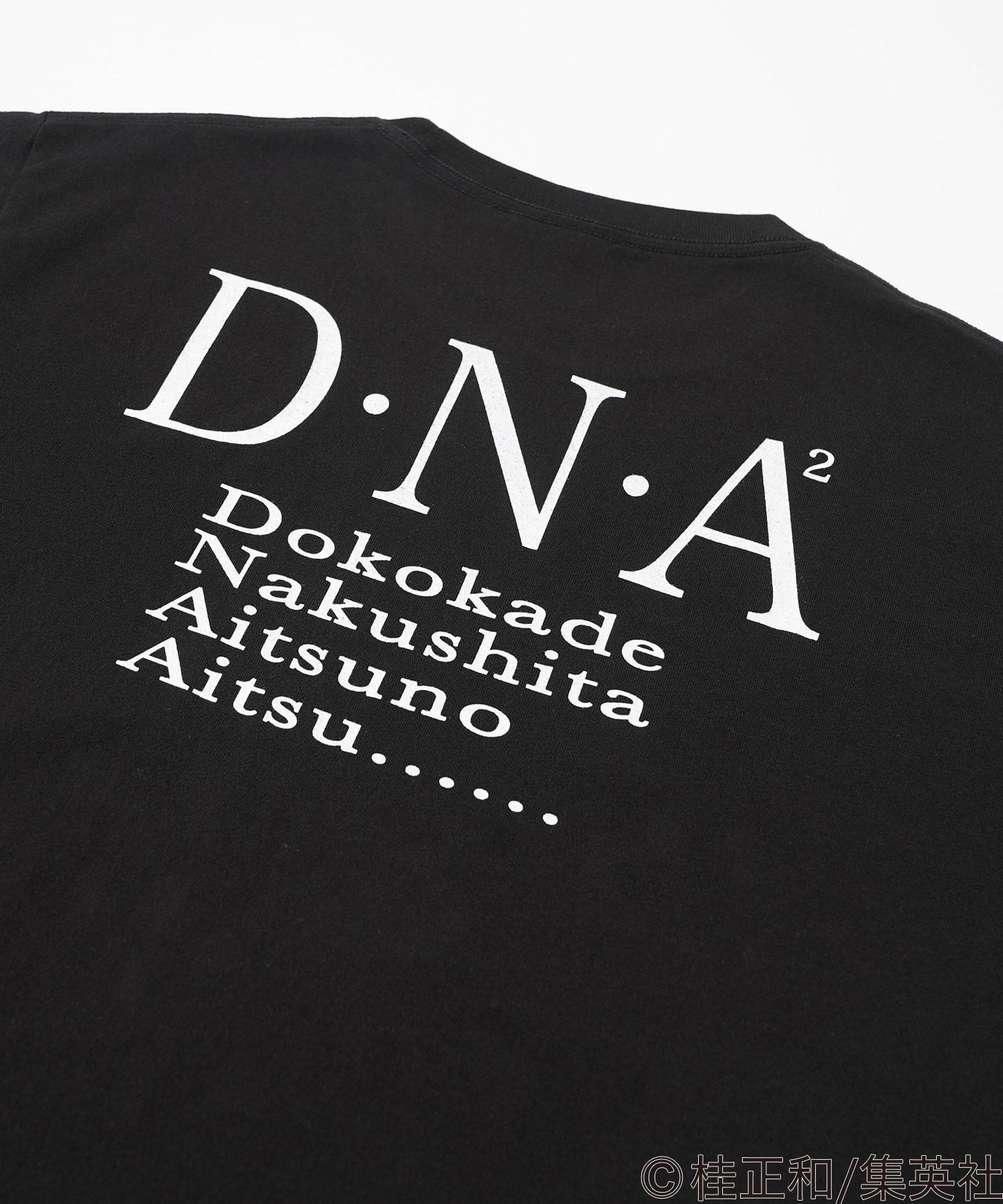 【公式】X-girlエックスガールX-girl×KATSURAMASAKAZUD・N・A2S/STEETシャツトップスプリントロゴショートスリーブコラボ
