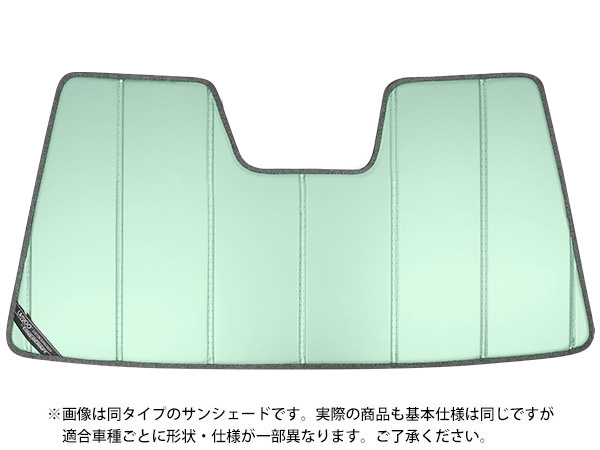 【専用設計】CoverCraft製/UVS100 高品質 サンシェード/日除け(グリーン) 08-12y メルセデスベンツ SLクラス カバークラフト MADE IN USA