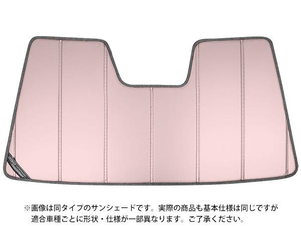 【専用設計】CoverCraft製/UVS100 高品質 サンシェード/日除け(ローズ) 13-16y ホンダ アコードハイブリッド カバークラフト MADE IN USA