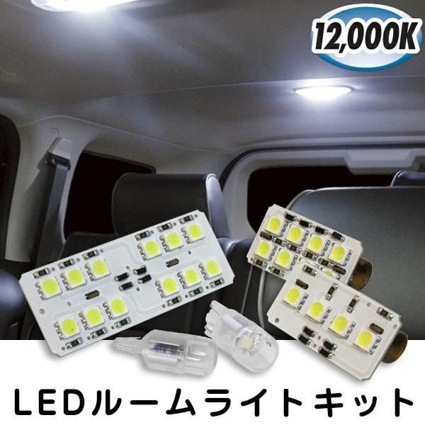 LEDルームライトキット/6PC【CC-GM-LEDR13】(07-13y シボレー タホ、GMC ユーコン、ユーコンデナリ、キャデラック エスカレード)