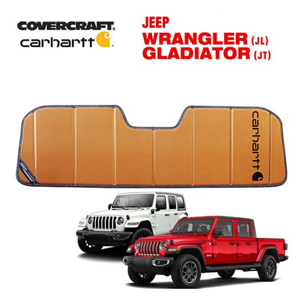 【専用設計】CoverCraft製/UVS100 高品質 サンシェード/日除け ジープ JL ラングラー / JT グラディエーター Carhartt(カーハート)コラボ仕様 カバークラフト MADE IN USA