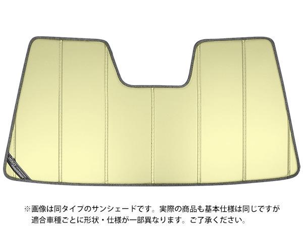 【専用設計】CoverCraft製/UVS100 高品質 サンシェード/日除け(ゴールド) 97-04y メルセデスベンツ SLK カバークラフト MADE IN USA