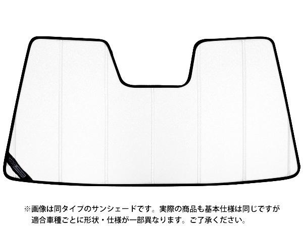 【専用設計】CoverCraft製/UVS100 92-02y キャデラック エルドラド MADE サンシェード/日除け(ホワイト) カバークラフト USA プレミア IN