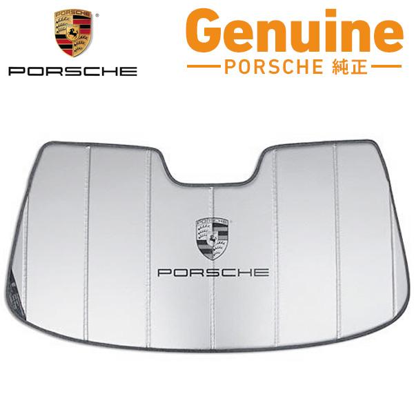 【専用設計】USポルシェ純正/UVS100 高品質 ロゴ入 サンシェード/日除け PORSCHE 911 カレラ 996型 クーペ カブリオレ 専用バッグ付 カバークラフト