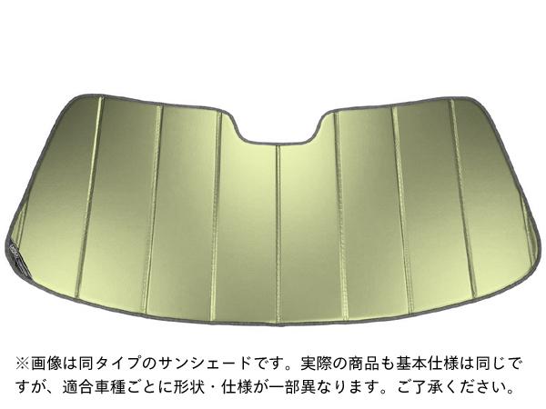 【専用設計】CoverCraft製/UVS100 サンシェード/日除け(ゴールド) AUDI アウディ R8クーペ 4SC系 FSIクワトロ カバークラフト MADE IN USA