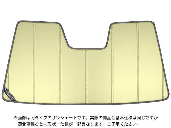 【専用設計】CoverCraft製/UVS100 高品質 サンシェード/日除け(ゴールド) 11-19y クライスラー 300 カバークラフト MADE IN USA