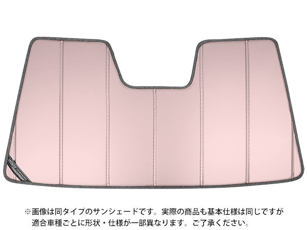 【専用設計】CoverCraft製/UVS100 高品質 サンシェード/日除け(ローズ) 13y- レクサス IS200/250/300/350 カバークラフト MADE IN USA