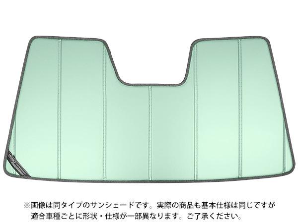【専用設計】CoverCraft製/UVS100 高品質 サンシェード/日除け(グリーン) 03-11y SAAB 9-3(カブリオレ) カバークラフト MADE IN USA