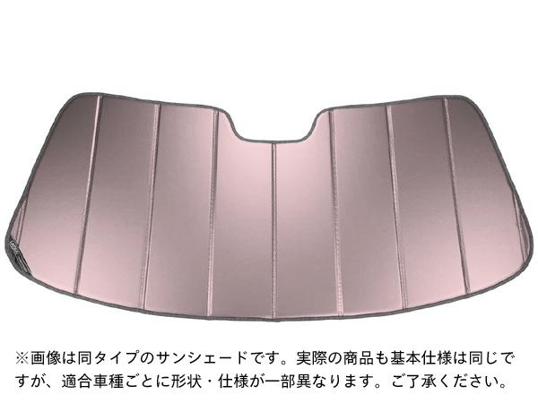専用設計! CoverCraft サンシェード/日除け(ローズ) 2010-18y ダッジ ラムピックアップ 2500/3500