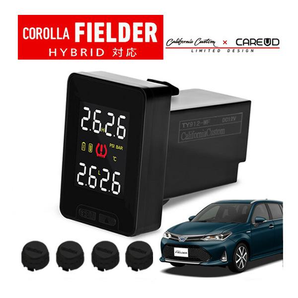 [Limited Design] トヨタ カローラフィールダー 120系 140系 160系 空気圧モニタリングシステム TY912 (ブラックセンサー) ワイヤレス 空気圧モニター/TPMSモニター