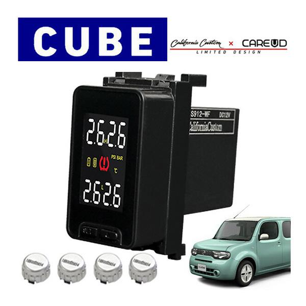 [Limited Design] 日産 キューブ Cube Z11 空気圧モニタリングシステム NS912 (シルバーセンサー) ワイヤレス 空気圧モニター/TPMSモニター