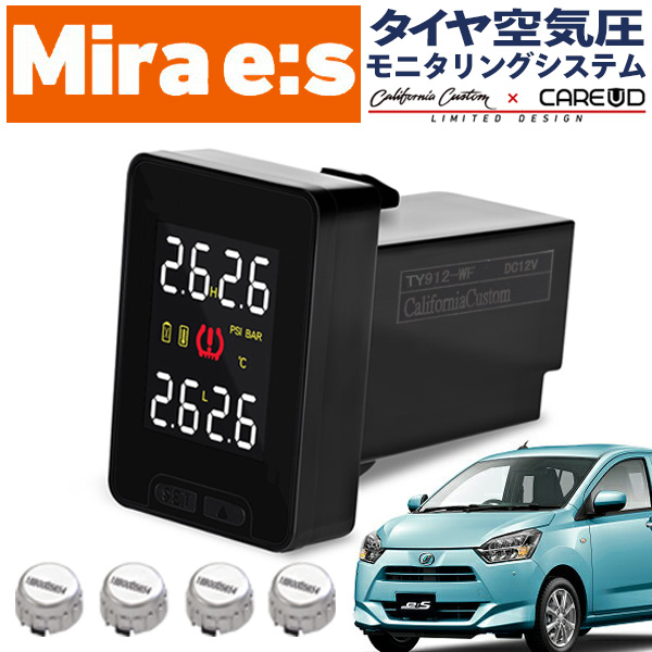 [Limited Design] ダイハツ ミライース LA300/LA310/LA350S/LA360S 空気圧モニタリングシステム TY912 (シルバーセンサー) ワイヤレス 空気圧モニター/TPMSモニター
