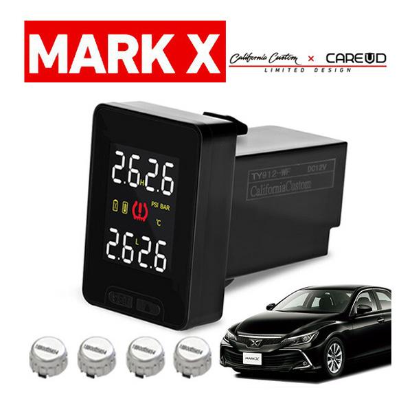 [Limited Design] トヨタ マーク X 130系 GRX130,133,135 空気圧モニタリングシステム TY912 (シルバーセンサー) ワイヤレス 空気圧モニター/TPMSモニター