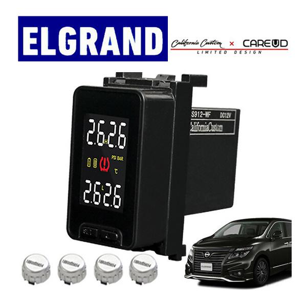 [Limited Design] 日産 エルグランド E52 空気圧モニタリングシステム NS912 (シルバーセンサー) ワイヤレス 空気圧モニター/TPMSモニター