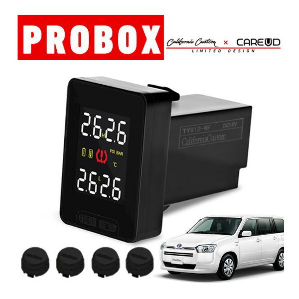[Limited Design] トヨタ プロボックス 50系 NCP58G NCP59G 空気圧モニタリングシステム TY912 (ブラックセンサー) ワイヤレス 空気圧モニター/TPMSモニター