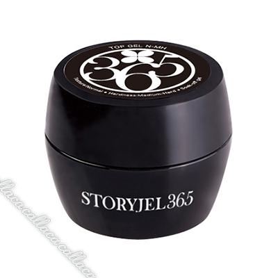 [メール便不可] STORYJEL365 トップジェル 15g (ストーリージェル) SJ-TOP-NMH-D【★】 【.】【ネイル パーツ ジェルネイル】【税込5,500円以上送料無料】