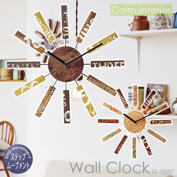 【壁掛けフック特典付】壁掛け時計 インターフォルム Bric/ブリック CL-9587 ウォールクロック おしゃれ 北欧デザイン リビング用 書斎用 オフィス用