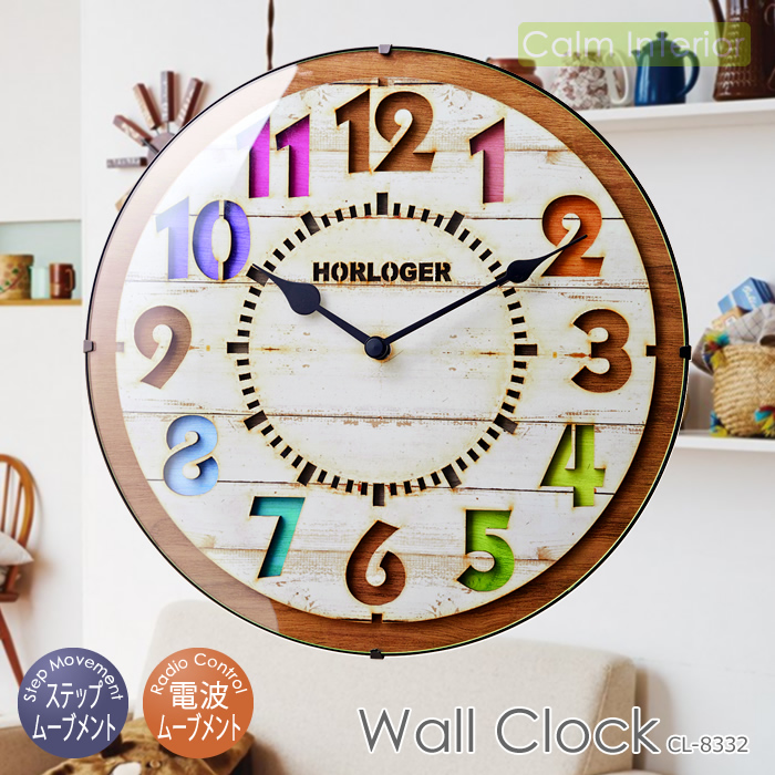 It is for the office for the study for the wall hangings clock interchange  form Forli/ フォルリ CL-8332 radio time signal wall clock fashion North