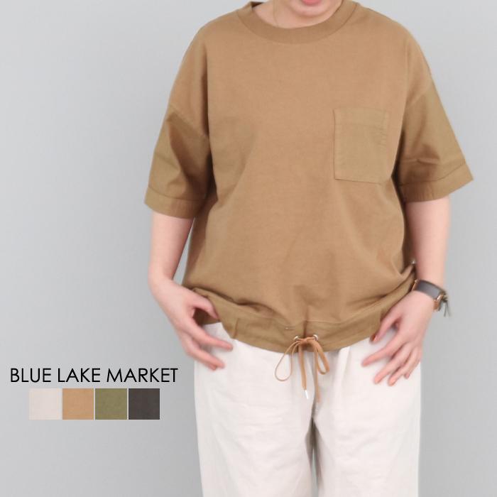 切り替えドロストプルオーバー 製品染めシャツ デザインTシャツ ポケT 春夏 BLUELAKEMARKET 卸直営 激安 送料無料 B-421005 日本製 ブルーレイクマーケット レディース