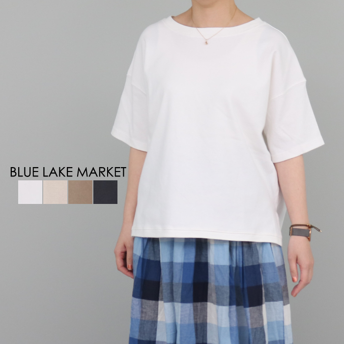 サイドスリットTシャツ ハニカムメッシュ素材 春夏 BLUELAKEMARKET ブルーレイクマーケット レディース 送料無料 日本製 超特価SALE開催 B-421011 ※ラッピング ※
