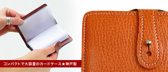 Celebrated ★ Rakuten ranking Prize! Convenient large ★ 24 + alpha! Card case