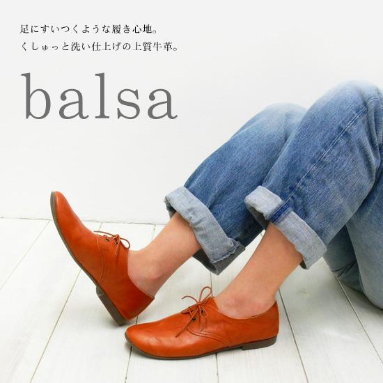 ぺたんこ 靴 日本製 【送料無料】<BR>【balsa】履き心地を追い求めた!やわらか上質牛革のレースアップフラットカジュアルシューズ[日本製・神戸の靴ブランド] [FOO-KO-21043]