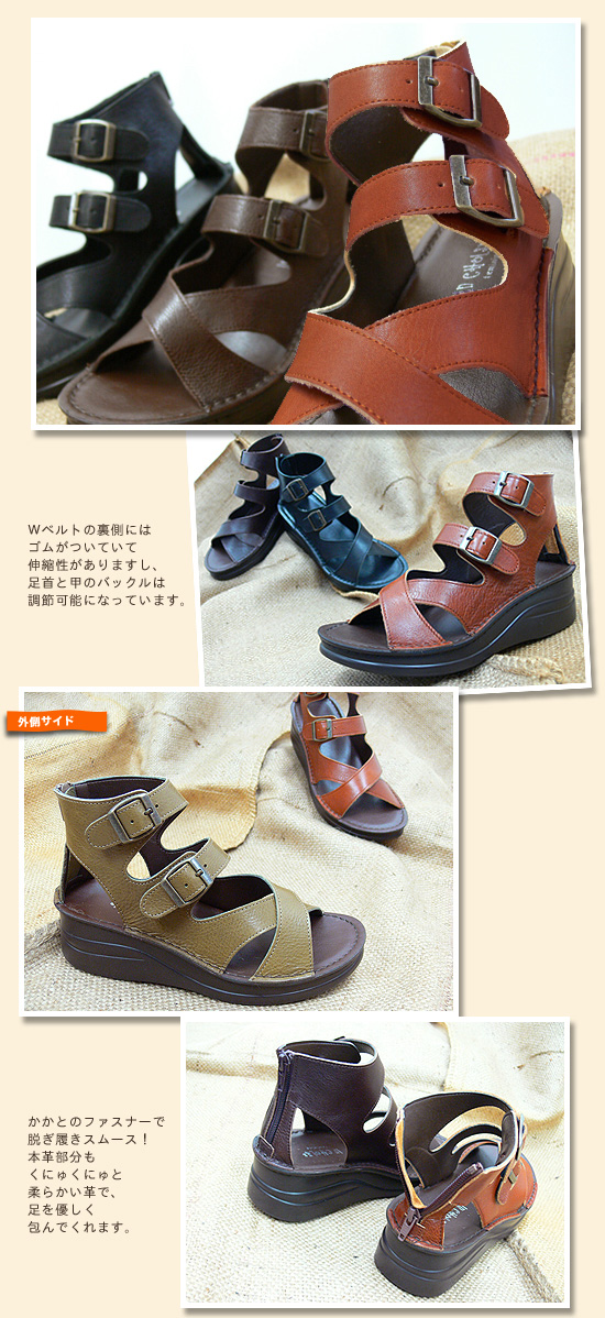 I'm easy to wear! Even walking belt W soft or Gladiator Sandals shoes from comfort shoes please! (22.0)