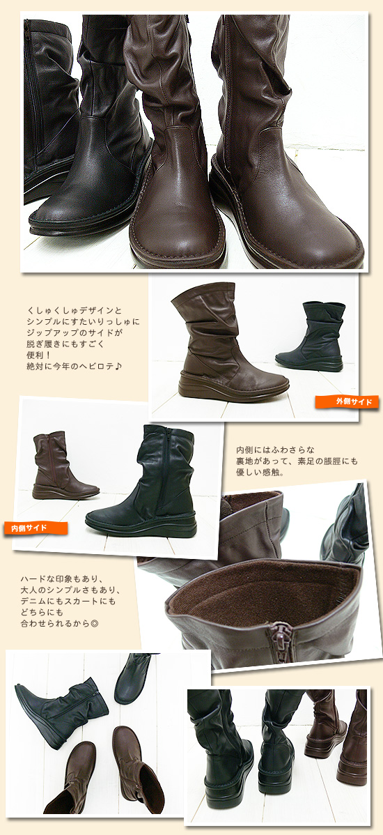 I'm easy to wear! Even comfortable putting on better product XXX and medium boots walking shoes from comfort shoes please! fsp2124