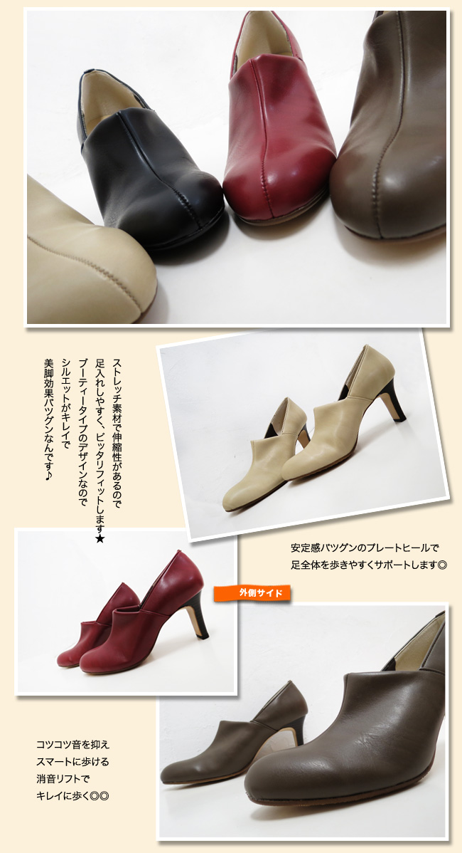 A big hit! Artificial leather magic ストレッチブー tea stretch magic fit... neat to form simple design • elegance pumps (22.0-25.0)