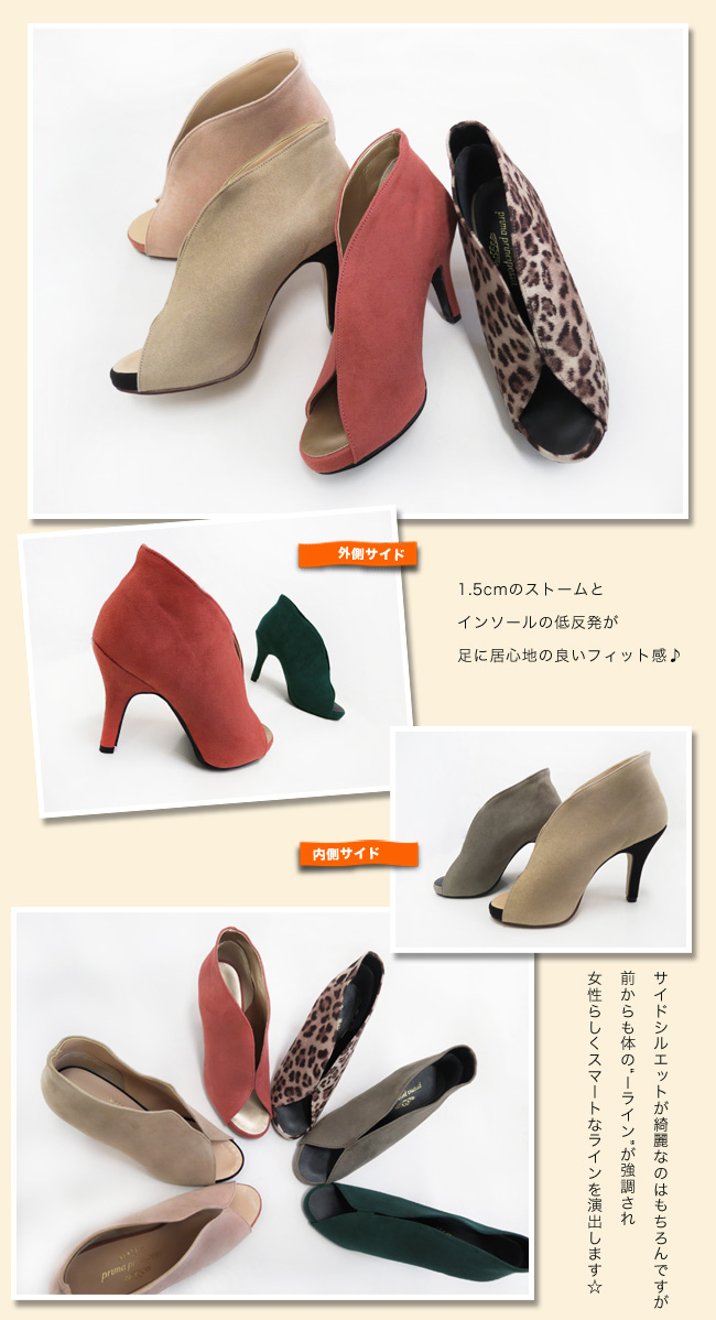 New colors now available ☆ simple, stylish and Kobe エレガンスブー tea! Also seen from refined beauty leg silhouette to beautiful feet!