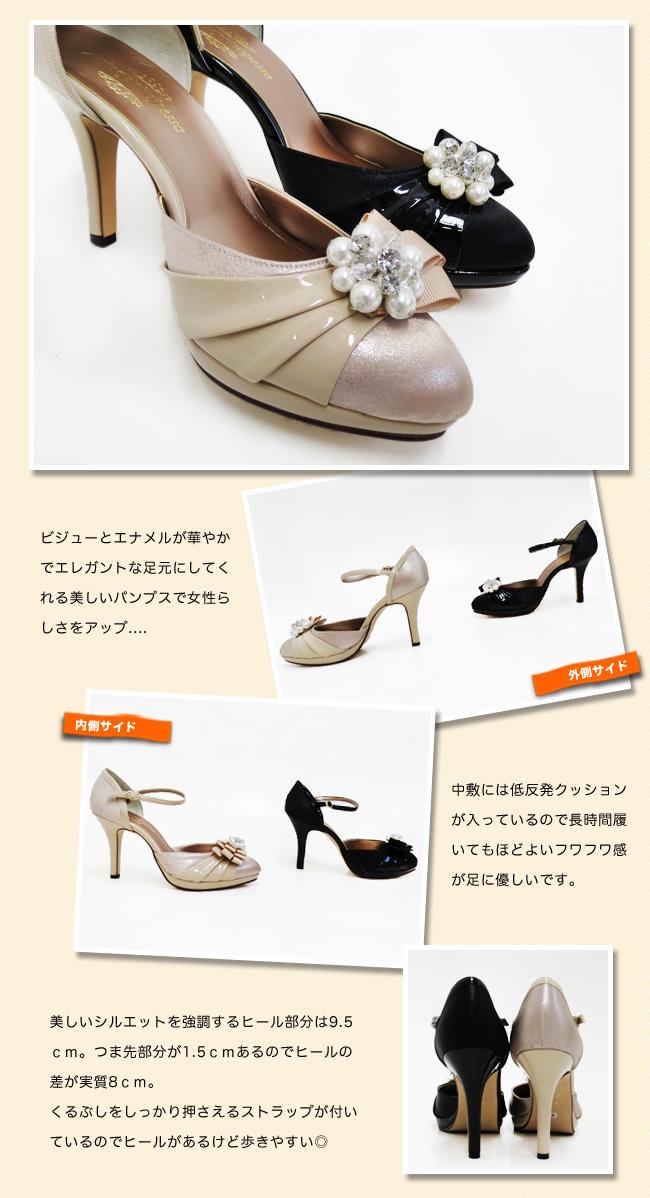 Feminine elegant bijoux Pearl luster of beautiful design + enamel & satin pumps separate party shoes and wedding shoes too! [FOO-SN-2345] H9.0