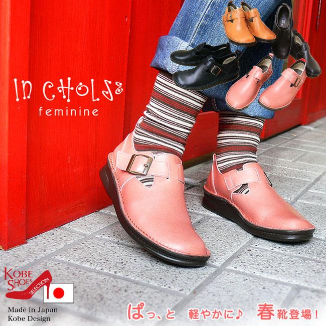 本革 日本製 【In Cholje(インコルジェ)】【コンフォートシューズ】思いっきり履きやすい!レトロバックル★ベルトシューズ歩きやすい靴 だから コンフォートシューズ としてもどうぞ! [FOO-SP-8005](22.0)H3.0