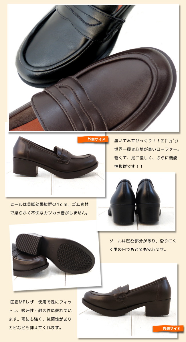 World's most comfortable ~ ♪ beautiful legs & features high! Loafer perfect commuting Kobe shoes manufacturer direct! (22.0, 25.0, 25.5)