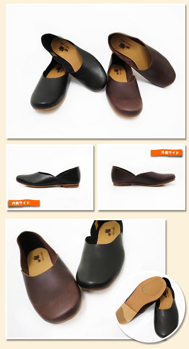 의사 신발 가죽으로 고품질의 제품 디자인 ◎ [안심 ♪ 일본 스틸] [FOO-CA-033]
