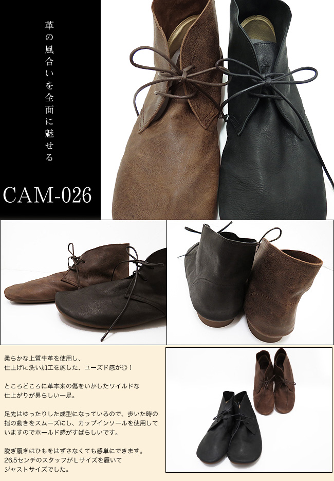 겨울 세일 쇼트 부츠 일본 제본 가죽의 감촉을 즐긴다. 엄선 된 일본 제 チャッカーショートブーツ [일본 스틸] [FOO-CA-CAM-26]