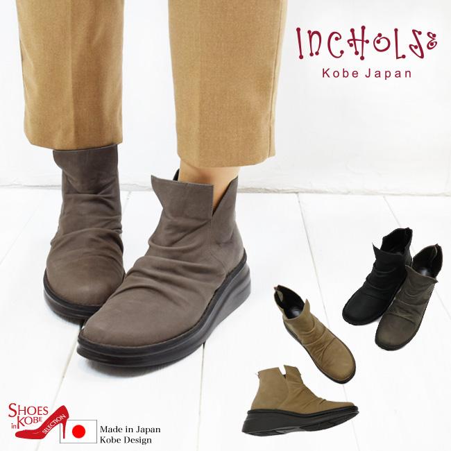 本革 日本製 ブーツ コンフォートシューズ <BR>【In Cholje(インコルジェ)】<BR>履きやすさ抜群!クシュッと、ちょいワイルド感がオシャレ!大人カッコいいブーツ♪[FOO-SP-8411]H5.0